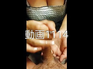 Japanese penis massage Japan penis