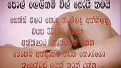 Mutter-Cowgirl-Position reitet jungen Schwanz - Orgasmus, sri-lankisch