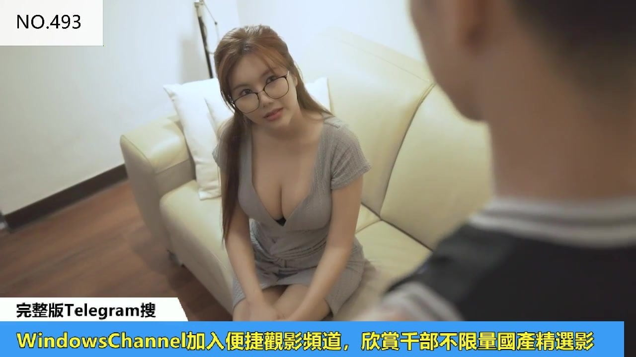 Chinese Av madou nvjiaoshi