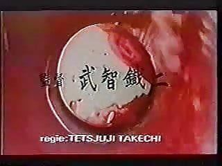 Bukkake japanese movie porn - Day dream japanese movie 1981 xlx