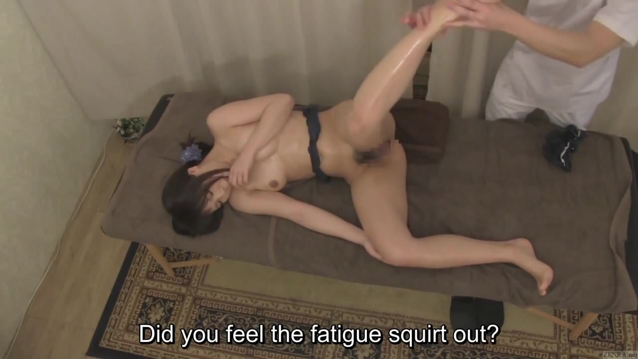 Japanese Milf Massage Fuck