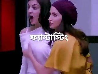 Celebrity boob pressing - Kajal aggarwal boob press