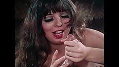 Винтаж 1973