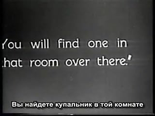 Vintage 1920s A private audition retro 1920 russian subtitles