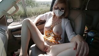 I ride in a car in the city naked, without panties and bra