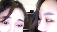 Lesbica coreana sulla telecamera