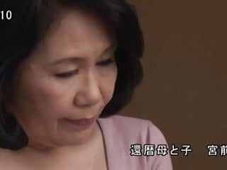 Asian japanese mother and son - Sixtieth birthday not mother and hard cock of not son