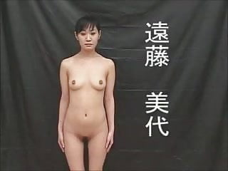 Jap girl american porn Beautiful jap school girls suck and fuck for good grades