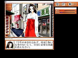 Rei himekawa hentai Tonari no onee-san mikoto rei handjob and ending