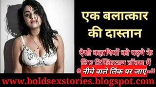 Jawan Larki Or Goons ki Sex Stories Indian Sex Kahaniyan