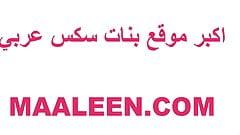Grandi tette sesso arabo arabo