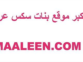Free arabian porn video Porn arabian canada