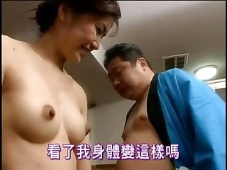 Hairy young japs Cute jap chub got suck