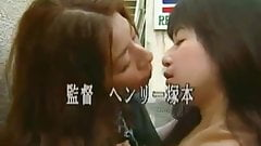 Japanese Lesbians Montage (Dominance and Submission)