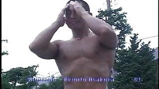 Bodybuilder Contest Special Edition