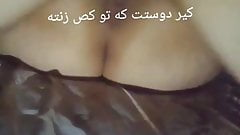 Irani iran iranian persian arab turkish cuckold be3030