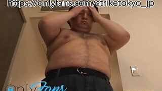 japanese chubby daddy