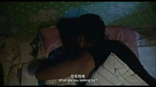 tibetan  wife fuck in home