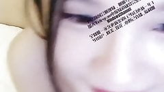 NO.1589 Chinese Webcam