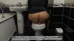 Toaleta niewolnik z wibratorem
