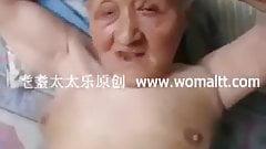 grey granny