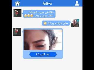 Muslim lesbians licking Mini muslim makes a deal