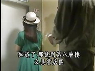 Post-operative transsexual escorts Asian elevator operator fantasy