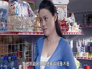 Breast chinese girl Chinese beauty star sexy breast