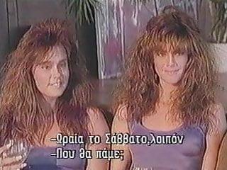 Twins porn siamese Abby &