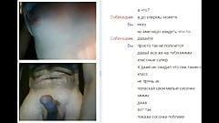 ウェブチャット#010大きな陰唇ティーンと私のペニス