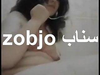 Orgasm illuminator nars Egyptian sex nar
