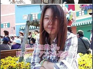 Asian center of japan - Ms. kazumi milf of japan undressing voyeur 2