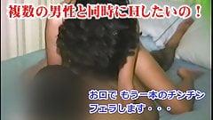 Japanese married woman  RideFucking