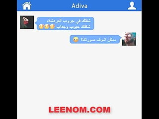He licked her clit and neighbor An arab egyptian tells him he does not want