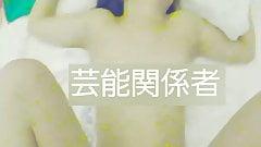Japanese pop singer is hot...Rio Kotomi