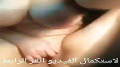 Арабская секс-крошка горячая