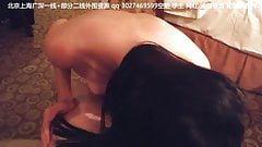 chinese cute cosplay student make love