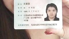 Nude China lady borrowing money with IC