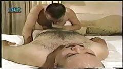 Hairy Jap
