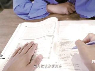 Teacher bbw facesitting Promiscuous teacher-student love