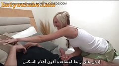 arabic fuck part 5
