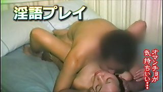 japanese married woman 29years missionary position  fuck