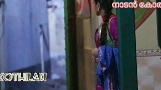 Desi kannur (kerala ka Bihar) Naadan kothiladi