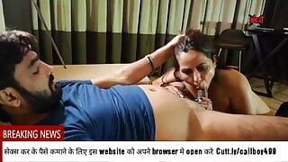 Desi Tena Bhabhi Hardcore sex