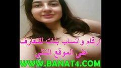 arabian Girl Good Anal sex and anal Creampie with Mila Fox