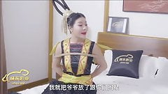 NO.1830 Chinese AV originals