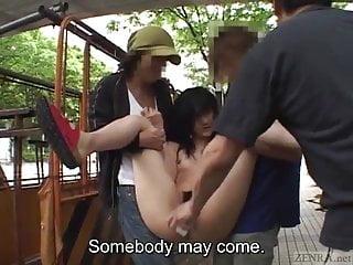 Japanisch Öffentlich Nackt Tv