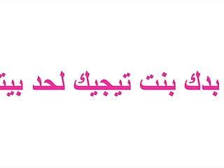 Anal girl iran teen Sex room cam arabian iran