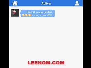 Old black woman sex Woman sex hijab arabic lebanese 2020