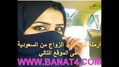 Арабская большая шлюшка, часть 6